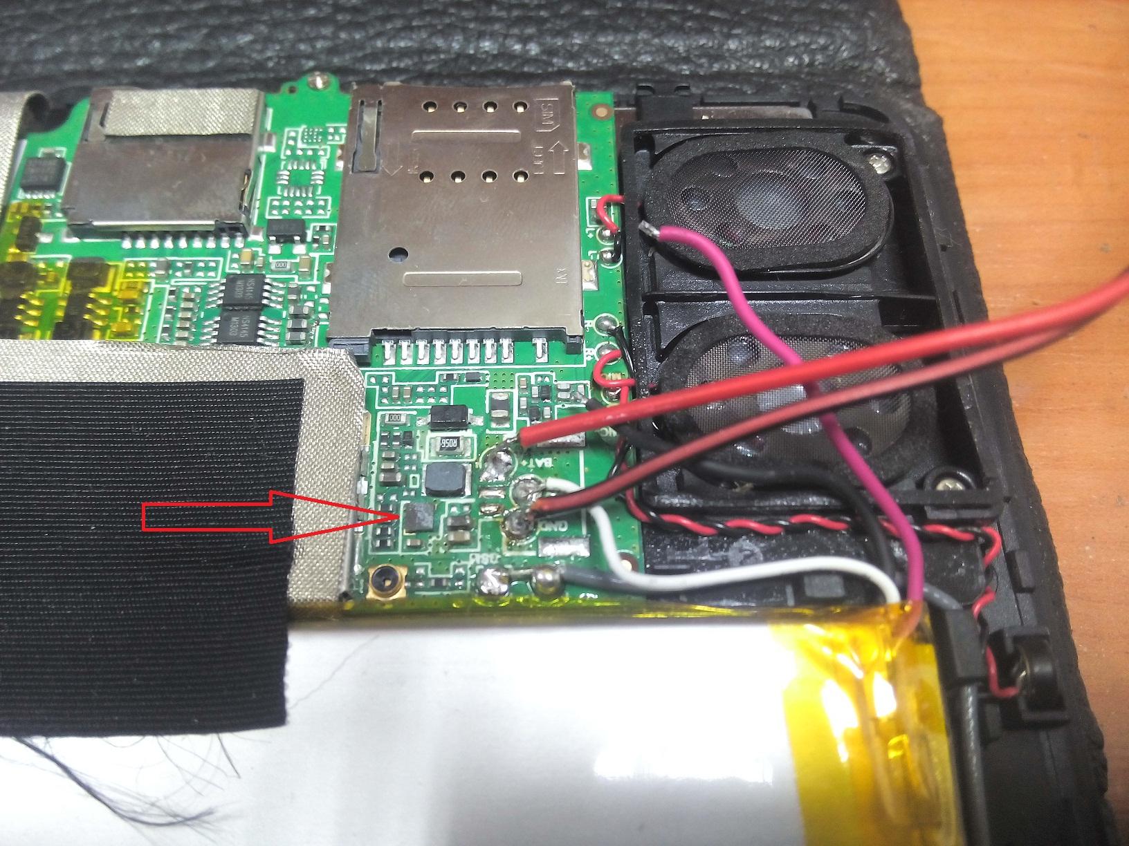 Как сделать чтобы планшет работал без аккумулятора от сети